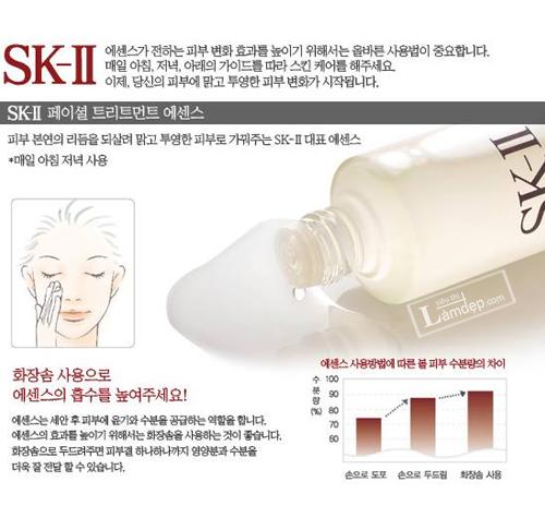 Nước thần Facial treatment essence